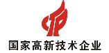 广州佰伦品牌洁净棚生产厂家高新企业