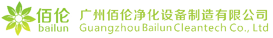 China Clean booth 品牌洁净棚生产厂家